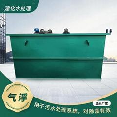 工業污水處理氣浮設備  凝聚氣浮沉澱刮泥一體組合式氣浮機