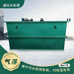Disso  ed Air Flotation ,Disso  ed Air Flotation plant, oily water treatment