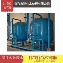 地下水深井水除鐵除錳過濾器(浴室,水產養殖用水