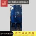立式碳鋼襯膠防腐活性碳過濾器,