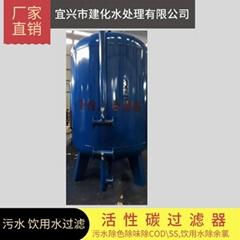 立式碳鋼襯膠防腐活性碳過濾器,污水除臭除味降COD活性碳過濾