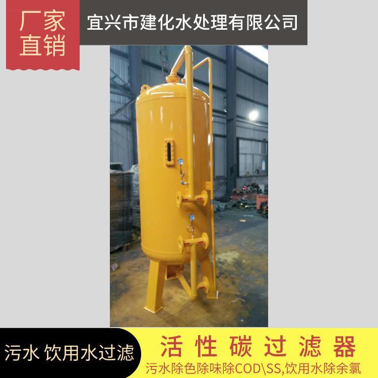 立式碳鋼襯膠防腐活性碳過濾器,污水除臭除味降COD活性碳過濾器 2