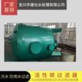 立式碳鋼襯膠防腐活性碳過濾器,污水除臭除味降COD活性碳過濾器 3