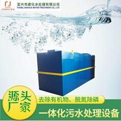 酒店洗浴中心企業宿舍污水處理設備 WSZ一體化地埋式污水處理設備