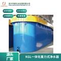 重力式一體化河水淨化過濾處理系