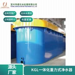 重力式一體化河水淨化過濾處理系統(除藻除泥達飲用水標準