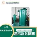 電廠石化油庫含油廢水處理-LY