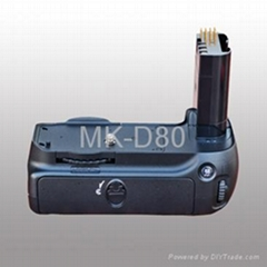 Hongkong Meike battery grip