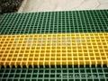 供应玻璃钢格栅盖板 1