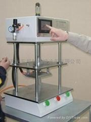 塑料外壳热熔机