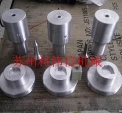 超聲波塑料焊接機模具焊頭配套加工