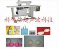 滤网过滤棉焊接机切片机