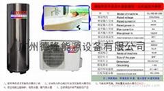 热泵热水器发廊热水器
