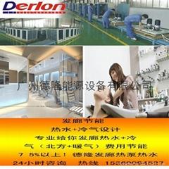 发廊热泵热水器