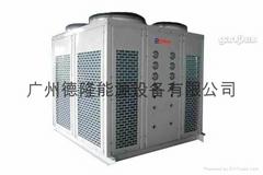 水源熱泵機組空氣能熱泵熱水器