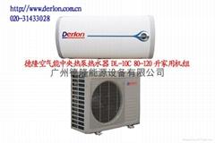 热泵-德隆空气源家用机组