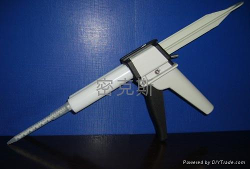 50ML AB胶枪 1