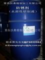 水溶性研削液 1