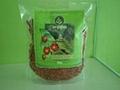 Dried Goji Berry 1
