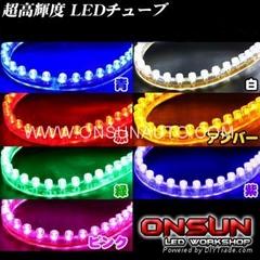 LED灯条 PVC长城灯 LEDチューブ