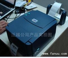 tscttp244条码打印机