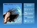 毛发数码显微系统(CBS-608)