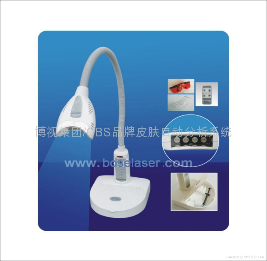 Cool light desktop teeth whitening cbs china for Cool house products