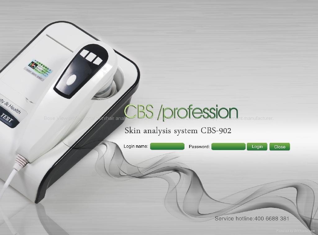 化妆品代理商配送(CBS-802) 5