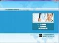 皮肤检测系统(整形美容标准版) 3