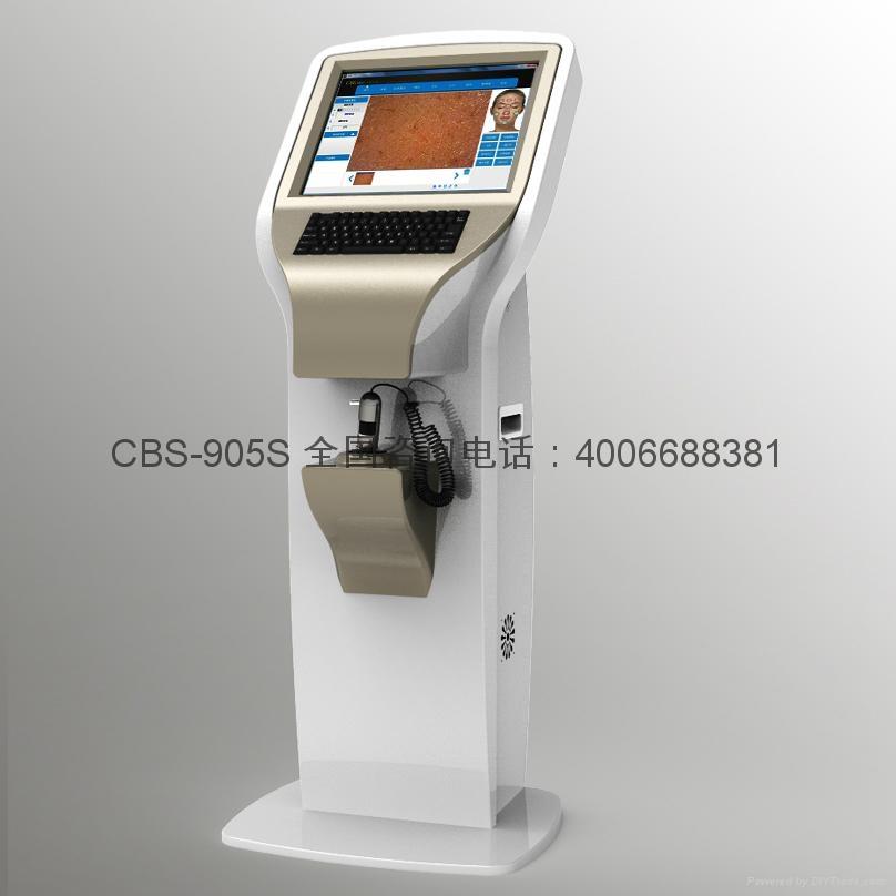 皮肤检测系统(整形美容标准版)