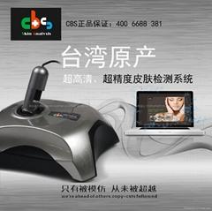 CBS skin auto analyzer system