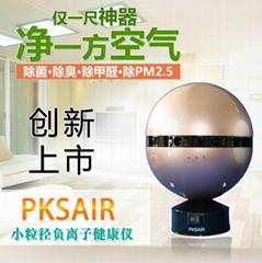 PKSAIR负离子空气净化器