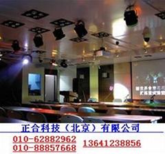 富可视投影机灯泡-富可视投影机维修中心-正合售后维修站