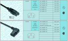 UL/CSA 電線插頭