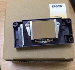Epson piezoelectric nozzle