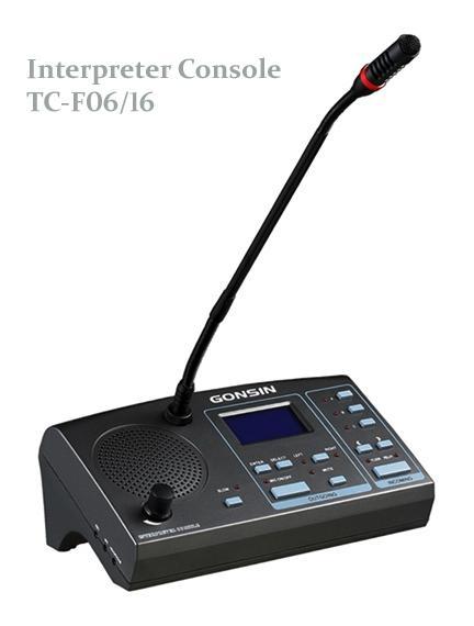IR Wireless Interpretation System (TC-912) 5