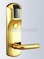 天津电子锁