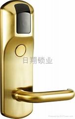 北京酒店插卡锁