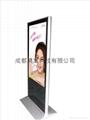 led背光超薄液晶广告机