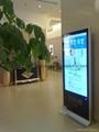 户外防水液晶广告机