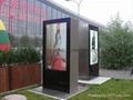 户外高亮度液晶广告机