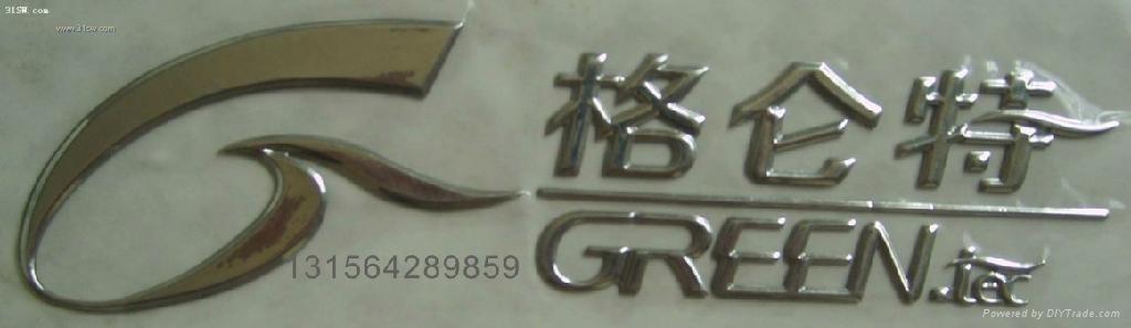 三維軟體鍍金鍍銀分體電鍍標牌