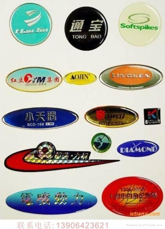 專業制作各種水晶滴膠商標