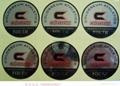 生产定做各种规格不干胶商标