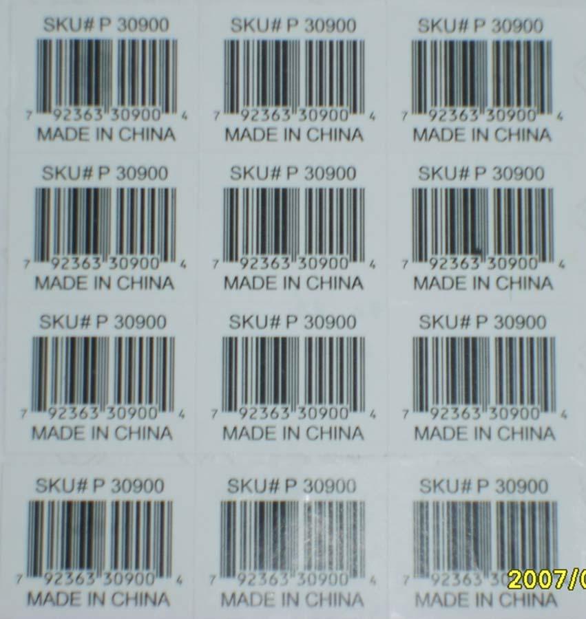 青岛加工条形码不干胶标签 1