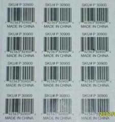 青島加工條形碼不干膠標籤