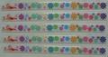 青岛水晶滴塑商标