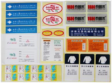 青岛加工各种纸质不干胶标签 3