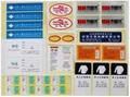 青岛加工各种纸质不干胶标签
