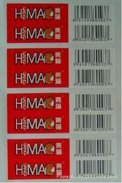 青岛加工条形码不干胶标签 2